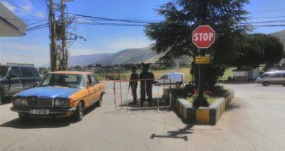رفع حالة الطوارئ في مجدل عنجر image