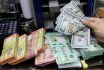 انخفاض مسائي في سعر صرف الدولار image