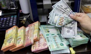 كيف أقفل سعر صرف الدّولار في السّوق السّوداء مساء اليوم؟ image