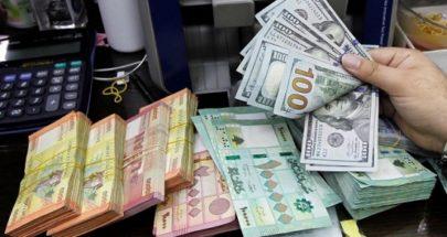 تراجع اضافي لسعر صرف الدولار في السوق السوداء... image