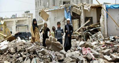 الأمم المتحدة: 1.35 مليار دولار إجمالي التعهدات في مؤتمر المانحين لليمن image