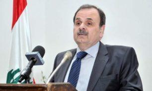 البزري: لتلاقي القوى الإصلاحية الثورية على مشروع واحد من أجل لبنان وخير مواطنيه image