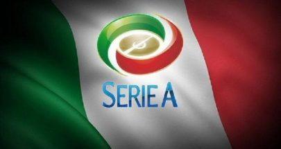 """رسميا.. زيادة عدد التبديلات في الدوري الإيطالي """"الكالتشيو"""" image"""