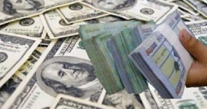 هكذا يضبط الدولار وتستعاد الثقة بالحكومة والمركزي والمصارف image