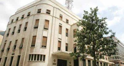 إعتصام أمام وزارة الإتصالات للمطالبة باسترداد القطاع image