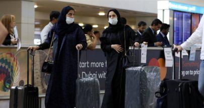 كورونا حول العالم.. أبو ظبي مغلقة ووفيات في صفوف الأطباء بمصر image