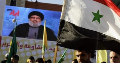 "هل يخرج لبنان من ""خروم الشبك"" الاميركي؟ image"