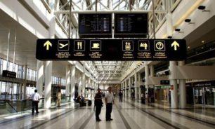 17 حالة إيجابية على متن رحلات وصلت إلى بيروت يوم الخميس image