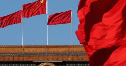 الصين تتأهب للإعلان عن أدنى معدل نمو في 40 عاماً image