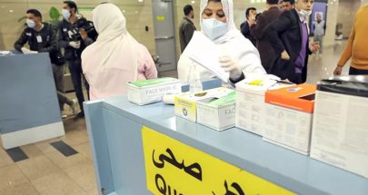مصر تتخذ قرارا جديدا بشأن الحجر الصحي للعائدين من الخارج image