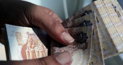 الحكومة المصرية تتبنى سياسات جديدة في الموازنة القادمة image