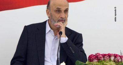 جعجع: نحن في قلب جهنّم والثنائي الشيعي هو من عرقل المبادرة الفرنسية image