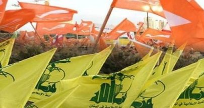 """توتر بين """"التيار"""" و""""الحزب"""" والأميركية على البرتقالية! image"""