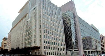 860 مليون دولار من صندوق النقد الى لبنان... كيف واين ستوظف؟ image