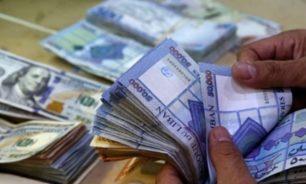 اليكم مصير الدولار والأجور والودائع في السنوات القادمة image