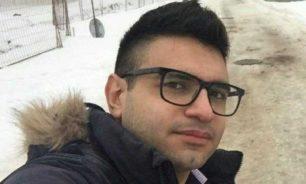 فاجعة في الاغتراب... مصرع طبيب لبناني شاب في بيلاروسيا image