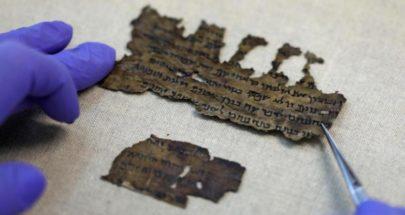 الحمض النووي لمخطوطات البحر الميت يكشف أحد ألغازها image