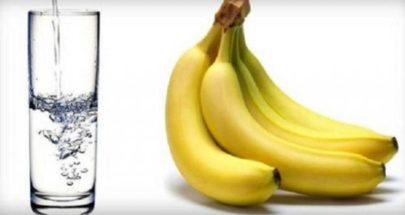 طريقة جديدة لتناول الموز تضمن خسارتك للوزن! image
