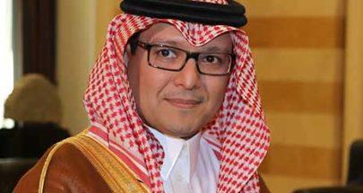 السفير السعودي عرض مع دشتي التطورات image