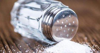 دراسة تربط بين تناول الملح والمناعة image