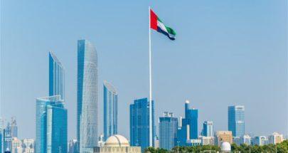 الإمارات تطالب إسرائيل بالكف عن التهديد بضم الضفة الغربية image