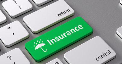 التأمين على التخزين المنزلي! image