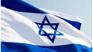 سفارة اسرائيلية في هذا االبلد العربي... image