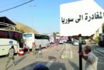 استعدادات لتطبيق خطّة إعادة النازحين السوريين... image