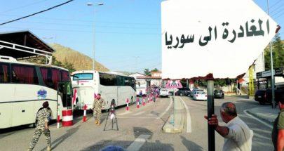 """لبنان يفعّل """"عودة السوريين"""" بعد أشهر من جمود الملف image"""