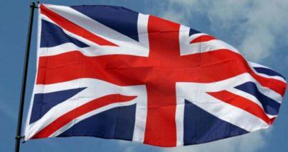 بريطانيا تعلق على قرار إسرائيل بناء وحدات استيطانية جديدة image