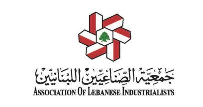 جمعية الصناعيين: المشهد يزداد سوادا على خسارة أعمدة من الصناعة الوطنية image