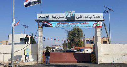 """من لبنان الى سوريا وقود وأكثر... ماذا عن """"قيصر""""؟ image"""