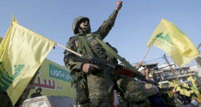 """حزب الله يستعدّ لمواجهة الأسوأ... و""""الفوضى"""" من صالحه! image"""