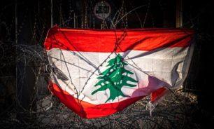 """""""تريد التخلص من الجبهة اللبنانية الى الأبد""""... لماذا التصعيد في لبنان؟ image"""