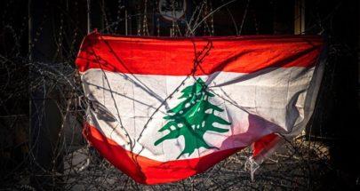 لبنان أمام احتمالين وينتظره المزيد من المخاطر... image