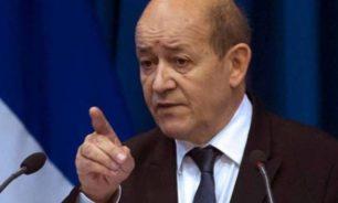 وزير خارجية فرنسا يدعو لسرعة إحياء المحادثات النووية الإيرانية image