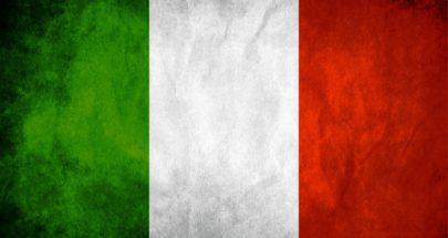 ترمباليو عن زيارة حتي إيطاليا: نرحب به واستقرار لبنان أساسي للمنطقة image
