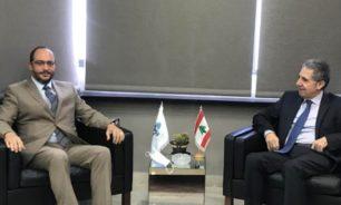 رئيس هيئة التفتيش المركزي القاضي جورج عطيه في وزارة المال image
