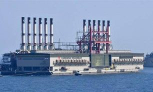 سفينتا إنتاج الكهرباء تستعيدان طاقتهما الإنتاجية بعد تأمين الفيول أويل image
