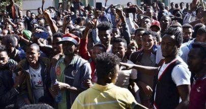 إثيوبيا تشدد إجراءات الأمن مع بدء جنازة المغني القتيل image