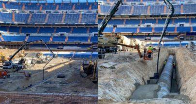 الأنبوب الضخم والكهف الأخضر.. ماذا يجري تحت ملعب ريال مدريد؟ image