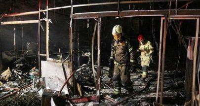 ناشطون: سماع دوي انفجار غرب العاصمة طهران image