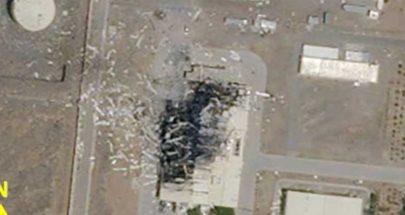 """هل تقف إسرائيل وراء انفجارات إيران؟.. صحيفة أميركية تستعرض """"ما تعرفه"""" image"""