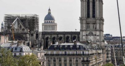 كيف سيبدو شكل كاتدرائية نوتردام في باريس؟ image