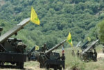 إستونيا تحظر حزب الله... وتفرض عقوبات image