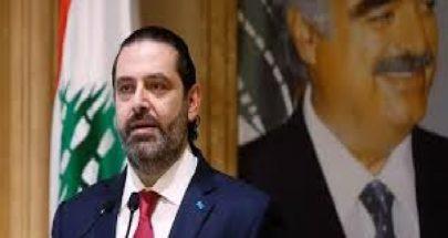 الحريري: لن أتأخر عن مساعدة ابناء طرابلس image