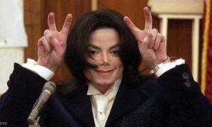 """كتاب يكشف """"معلومات مثيرة"""" عن """"ملك البوب"""" مايكل جاكسون image"""