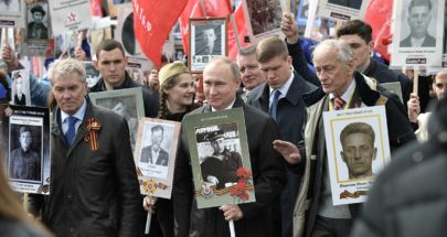 """الكرملين: لا أنباء عن تأجيل بوتين لمسيرة """"الفوج الخالد"""" image"""