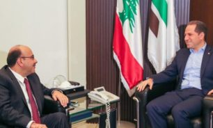 الجميّل يبحث مع سفير الأردن آخر التطورات على الساحة اللبنانية image