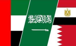 فوكس نيوز: الإمارات عرقلت اتفاقا لإنهاء حصار قطر image